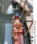 Вид на гондолу с моста (2013 год). Стоковое фото, фотограф Татьяна Чечина / Фотобанк Лори