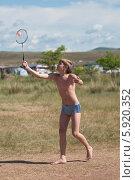 Юноша играет в бадминтон на природе. Стоковое фото, фотограф Вячеслав Зеленин / Фотобанк Лори