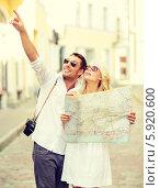 Купить «Молодой человек и девушка путешествуют по городу, осматривая достопримечательности», фото № 5920600, снято 14 июля 2013 г. (c) Syda Productions / Фотобанк Лори