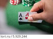Купить «игрок в покер показывает два туза», фото № 5929244, снято 21 февраля 2014 г. (c) Андрей Попов / Фотобанк Лори