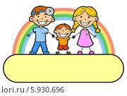 Дантист и мама с ребенком, иллюстрация. Стоковая иллюстрация, иллюстратор Константин Костенко / Фотобанк Лори