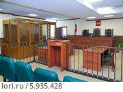 Купить «Зал судебных заседаний по уголовным делам», эксклюзивное фото № 5935428, снято 23 мая 2014 г. (c) Александр Тарасенков / Фотобанк Лори