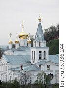 Купить «Нижний Новгород, церковь Ильи Пророка вечером», эксклюзивное фото № 5936244, снято 2 мая 2014 г. (c) Дмитрий Неумоин / Фотобанк Лори