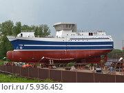 Купить «На стапелях рыбопромысловое судно проекта PL-475», фото № 5936452, снято 25 мая 2014 г. (c) Алексей Дубинин / Фотобанк Лори