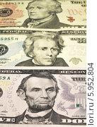 Купить «Портреты президентов США на денежных знаках достоинством в 5,10,20 долларов», фото № 5952804, снято 28 мая 2014 г. (c) Александр Степанов / Фотобанк Лори