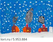 Детский рисунок. Зимняя новогодняя ночь. Стоковое фото, фотограф Анна Кудрявцева / Фотобанк Лори