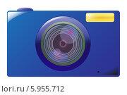 Купить «Цифровой компактный фотоаппарат», иллюстрация № 5955712 (c) Александр Самолетов / Фотобанк Лори