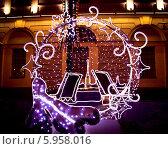 Рождественская ярмарка (2012 год). Редакционное фото, фотограф Ильина Анна / Фотобанк Лори