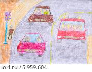Купить «Детский рисунок. Дорожное движение», иллюстрация № 5959604 (c) Анна Кудрявцева / Фотобанк Лори