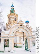 Купить «Церковь Успения Божьей Матери в Перми», фото № 5960076, снято 20 февраля 2007 г. (c) Павел Родимов / Фотобанк Лори