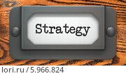 """Купить «Табличка """"стратегия""""», иллюстрация № 5966824 (c) Илья Урядников / Фотобанк Лори"""
