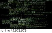 Мониторинг данных. Стоковая анимация, видеограф Александр Дейнега / Фотобанк Лори