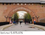 Купить «Великий Новгород, Кремль», фото № 5975076, снято 9 мая 2014 г. (c) Daria / Фотобанк Лори