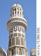 Купить «Йемен, минарет мечати Талхам в Сане», фото № 5980556, снято 18 марта 2014 г. (c) Овчинникова Ирина / Фотобанк Лори