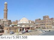 Купить «Йемен, Сана, древняя мечеть в центре Саны», фото № 5981508, снято 18 марта 2014 г. (c) Овчинникова Ирина / Фотобанк Лори
