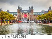 Купить «Рейксмузеум в Амстердаме», фото № 5985592, снято 2 октября 2012 г. (c) Sergey Borisov / Фотобанк Лори