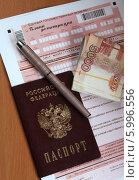 Купить «ЕГЭ», фото № 5996556, снято 3 июня 2014 г. (c) Павлова Татьяна / Фотобанк Лори