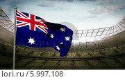 Купить «Australia national flag waving on stadium arena», видеоролик № 5997108, снято 20 февраля 2020 г. (c) Wavebreak Media / Фотобанк Лори