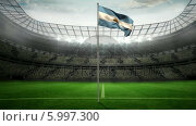 Купить «Argentina national flag waving on flagpole», видеоролик № 5997300, снято 19 ноября 2017 г. (c) Wavebreak Media / Фотобанк Лори