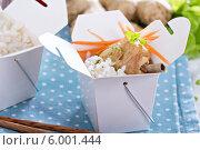 Купить «Жареные куриные окорочка с рисом», фото № 6001444, снято 22 мая 2014 г. (c) Елена Веселова / Фотобанк Лори