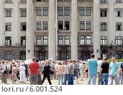 Купить «Люди у сгоревшего Дома профсоюзов в Одессе», фото № 6001524, снято 8 июня 2014 г. (c) Данил Руденко / Фотобанк Лори