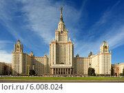 Купить «Главное здание МГУ в летний день», фото № 6008024, снято 12 мая 2014 г. (c) Денис Ларкин / Фотобанк Лори