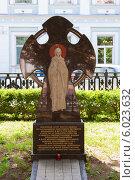 Купить «Поклонный Крест в память о покровительнице Москвы - Преподобной Ефросинии», фото № 6023632, снято 18 июня 2014 г. (c) Кирпинев Валерий / Фотобанк Лори