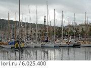 Купить «Барселона, Старый порт (исп. Port Vell)», эксклюзивное фото № 6025400, снято 15 сентября 2013 г. (c) Svet / Фотобанк Лори