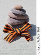 Купить «Пирамидка из камней и георгиевская ленточка», эксклюзивное фото № 6027164, снято 2 мая 2014 г. (c) Ната Антонова / Фотобанк Лори