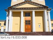 Купить «Вход в Пермскую государственную художественную галерею», фото № 6033008, снято 14 мая 2012 г. (c) Elena Monakhova / Фотобанк Лори