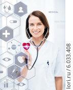 Купить «Молодая успешная женщина-врач со стетоскопом стоит перед виртуальным экраном», фото № 6033408, снято 6 июля 2013 г. (c) Syda Productions / Фотобанк Лори