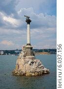 Купить «Памятник погибшим кораблям. Севастополь», фото № 6037156, снято 10 июня 2013 г. (c) Виктор Карасев / Фотобанк Лори
