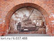 Купить «Мозаика с изображением танка Т-34 сделанная из множества фотографий солдат и офицеров Великой Отечественной Войны, в Нижегородском Кремле», фото № 6037488, снято 24 июня 2014 г. (c) Nikolay Pestov / Фотобанк Лори