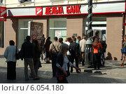 Очередь в банк в Симферополе (2014) Редакционное фото, фотограф Юрий Антипычев / Фотобанк Лори
