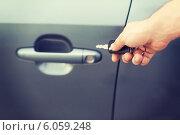 Купить «man with car key outside», фото № 6059248, снято 26 июня 2013 г. (c) Syda Productions / Фотобанк Лори