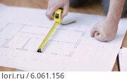 Купить «Close up of male hands measuring blueprint», видеоролик № 6061156, снято 10 февраля 2014 г. (c) Syda Productions / Фотобанк Лори