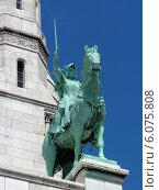 Купить «Базилика Сакре-Кер в Париже. Фрагмент. Статуя Жанны Д'Арк», фото № 6075808, снято 22 мая 2014 г. (c) Наталия Журавлёва / Фотобанк Лори