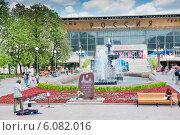 Купить «Театр «Россия». Москва», фото № 6082016, снято 29 июня 2014 г. (c) Екатерина Овсянникова / Фотобанк Лори