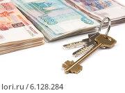 Купить «Покупка квартиры в кредит», фото № 6128284, снято 12 июля 2014 г. (c) Александр Лычагин / Фотобанк Лори