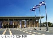 Купить «Здание Кнессета. Иерусалим, Израиль», фото № 6129160, снято 6 июля 2014 г. (c) Irina Opachevsky / Фотобанк Лори