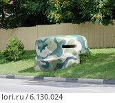 Бетонный бункер. Стоковое фото, фотограф алексей малов / Фотобанк Лори