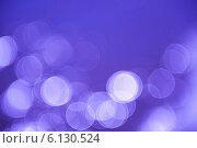 Яркий фиолетовый абстрактный фон, эффект боке. Стоковое фото, фотограф E. O. / Фотобанк Лори