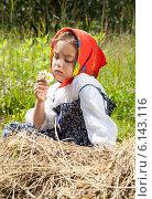 Купить «Маленькая девочка с ромашками в руке на поле», фото № 6143116, снято 30 июня 2014 г. (c) Алексей Кузнецов / Фотобанк Лори
