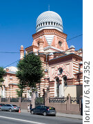 Купить «Большая хоральная синагога. Санкт-Петербург», эксклюзивное фото № 6147352, снято 16 июля 2014 г. (c) Александр Щепин / Фотобанк Лори
