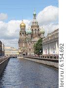 Купить «Спас-на -крови в Санкт-Петербурге», фото № 6154692, снято 2 июля 2014 г. (c) Захарова Татьяна / Фотобанк Лори