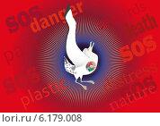 Гибель морских птиц от пластика. Стоковая иллюстрация, иллюстратор Валентина Шибеко / Фотобанк Лори