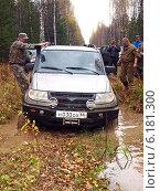 Мужчины пытаются вытащить автомобиль из болота, фото № 6181300, снято 22 сентября 2012 г. (c) Евгений Ткачёв / Фотобанк Лори