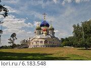 Собор Игоря Черниговского в Переделкино в Москве (2014 год). Стоковое фото, фотограф lana1501 / Фотобанк Лори
