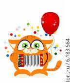 Купить «Маленький рыжий котенок играет на гармошке», иллюстрация № 6183564 (c) Лариса К / Фотобанк Лори