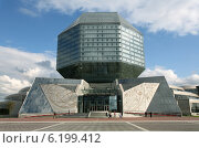 Купить «Minsk, Belarus, National Library of Belarus», фото № 6199412, снято 31 июля 2007 г. (c) Caro Photoagency / Фотобанк Лори